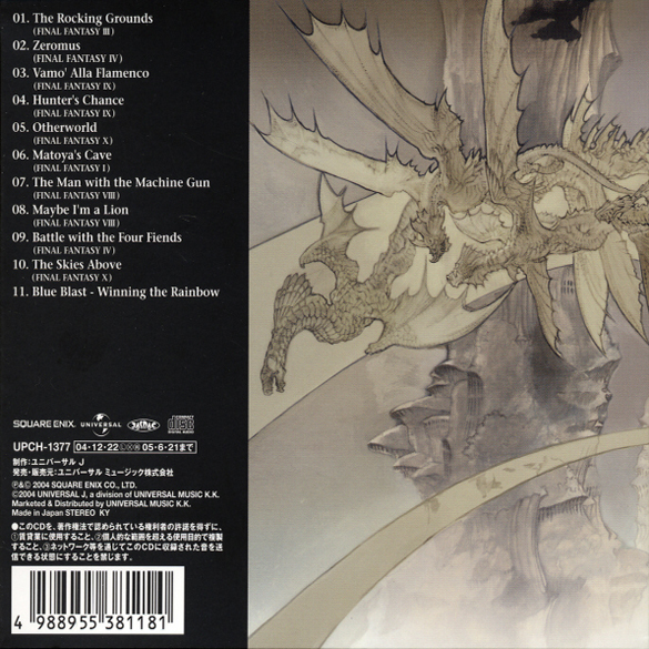 The Black Mages, back cover